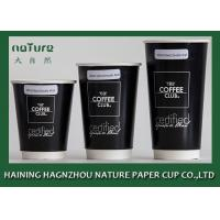 Buy cheap Large Personalised Paper Cups , Double Layer Disposable Paper Cups For Hot Drinks from wholesalers