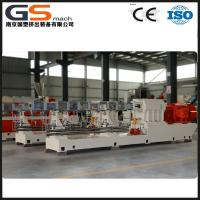 Wholesale CaCO3 filler masterbatch making machine from china suppliers