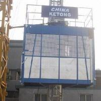 Buy cheap Single Cage Building Lift SC200 Type (KETONG BRAND) product