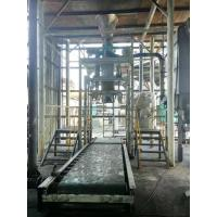 Buy cheap Bulk Bag Auto Bagging Machines , Automated Bagging Systems For Fly Ash Powder from wholesalers