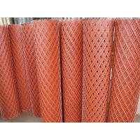 Buy cheap Standard (Raised) Aluminum Expanded Metal Mighty Expanded Metal Mesh from wholesalers
