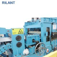 Buy cheap Durable Steel Coil Cut To Length Line , Pickled Plate Stainless Steel Slitting Machine from wholesalers