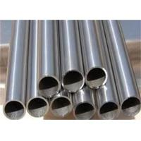 Buy cheap ISO Standard Titanium Alloy Pipe Surface Treatment Annealed Condition from wholesalers