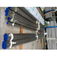 """Buy cheap 1 / 2 - 48"""" UNS S31703 317l Stainless Steel Pipe Seamless ASTM A213 A249 A312 from wholesalers"""