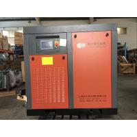 Buy cheap Oil Injected Industrial Air Compressors Air Cooling Permanent Magnetic Variable Frequency from wholesalers