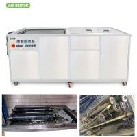 Buy cheap 40khz Industrial Ultrasonic Cleaner For Atmospheric Particulate Matter Extraction From Teflon Filters from wholesalers