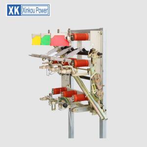 Wholesale Medium Voltage Load Break Switch / Load Break Isolator GB IEC Standard from china suppliers