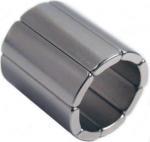 Buy cheap N35-N50 sintered permanent neodymium magnetic motor magnet from wholesalers