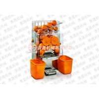 Wholesale Automatic squeezed orange juice machine (the juice machine) ZZ-2000E2 from china suppliers