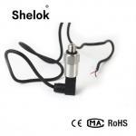 Buy cheap Custom Logos Water Pump Pressure Sensor Price For Air Compressor from wholesalers