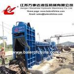 Buy cheap Car baler china manufacturer from wholesalers
