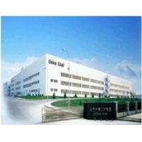 Shandong China Coal Industrial&Mining Supplies Group Co.,Ltd