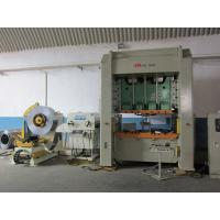 Buy cheap Metal Coil Nc Servo Roll Feeder Stamping Leveling Straightening Machine Automation from wholesalers