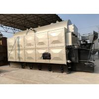 Buy cheap Industrial Coal Fired Steam Boiler Coal Powered Boiler With Water - Cooled Furnace from wholesalers