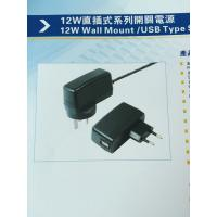 China 12W wall mount /USB type series switching power supply on sale