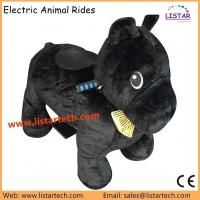 Buy cheap Donkey Child Riding Games Toys, Coin Operated Kiddie Rides on Walking Animal for Sale from wholesalers