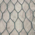 Buy cheap Gabion Mesh/Heavy Hexagonal Wire Netting from wholesalers
