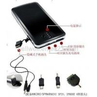 Buy cheap 5500mah High Efficency Power Bank for PHONE4/4s and Pads from wholesalers
