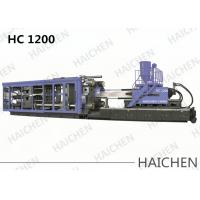 Wholesale 1200 Ton Plastic inejction molding machine / IMC For Trash Can /  Ash bin from china suppliers