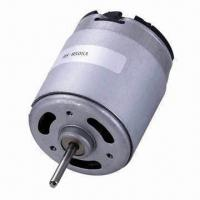 Buy cheap 12V DC Motor, Ideal for Lean Products, Power Tools and RC Model, 47.2 x 55.2mm Motor Housing from wholesalers
