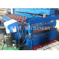 Buy cheap 3KW Chain Driven Metal Roofing Sheet Making Machine With PLC Control System from wholesalers