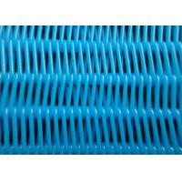 Buy cheap Polyester Mesh Spiral Belt Filter Cloth used for drying and filtration from wholesalers