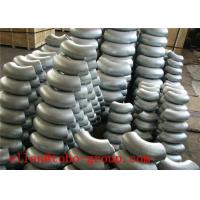 Buy cheap ASTM B366 UNS N10276 Hastelloy C276 Butt Weld Fittings ANSI B16.9 from wholesalers