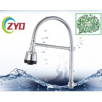 Buy cheap Chromeplated Swivel Spout, Kitchen Tap Spout Replacement Plastic Braket from wholesalers