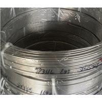 Buy cheap Incoloy 825(UNS N08825,2.4858,Alloy 825)Seamless Coiled Coil Tubes/Pipes/Tubings/Pipings from wholesalers