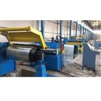 Wholesale High Speed Steel Slitting Lines , Metal Slitting Machine Frequency Conversion Control from china suppliers