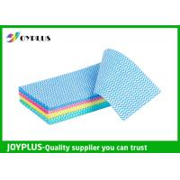 Buy cheap HN0310 Kitchen Non Woven Cleaning Cloths Chemical Free With Wave Pattern from wholesalers
