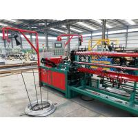 Buy cheap 2-5 Meter Wide Fully Automation Wire Mesh Machine With 2 Years Warranty from wholesalers