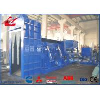 Buy cheap 400Ton Waste Car Shell Shear Baler 3m Length Press Room 83kW Diesel Engine Power from wholesalers