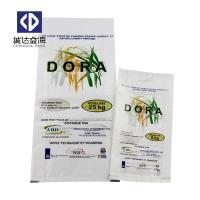 Buy cheap Flexible Waterproof PP Woven Bags Flexo Printing Heat Cut Top Tear Resistant product