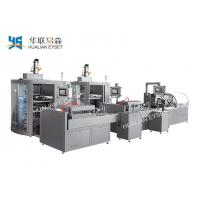 Buy cheap 380V 50HZ Four Side Seal Packaging Machine Ketchup Pellet Packing CE ISO9001 from wholesalers