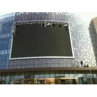 Quality Full Color P8 Outdoor Digital Signage Screens Advertising for Highway for sale