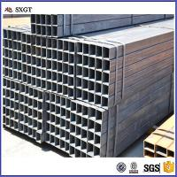 Buy cheap Professional supply gi square tube / gi hollw section / galvanized steel tube from wholesalers