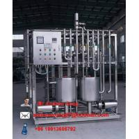 Buy cheap htst pasteurizer from wholesalers