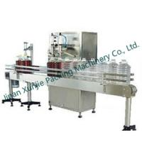 Buy cheap Multi-heads Piston Type Canola Oil Filling Machine from wholesalers