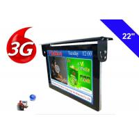 Buy cheap 22 Inch Bus LCD Display Commercial Grade TV Monitors Scratch Resistant from wholesalers