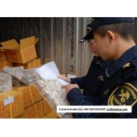 Buy cheap China Qingdao customs clearance service importing warehouse frieght logisitic service from wholesalers