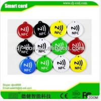 Buy cheap New design cheap nfc tag RFID tag /QR code NFC tag ntag203 from wholesalers