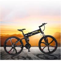 Buy cheap Lightweight Folding Mountain Bike 26 Inch Disc Brake With Samsung Lithium Battery from wholesalers
