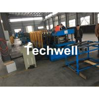 1.5-2.5mm Heavy Duty Cable Tray Ladder Roll Forming Machine With Servo Feeding and Pre-Punching System Manufactures