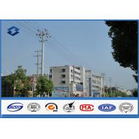 Buy cheap A345 Q460 Steel Antenna Towers Electrical Power Pole 2.5 mm - 30 mm Thickness from wholesalers