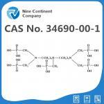 Buy cheap CAS No. 34690-00-1 Bis(HexaMethylene Triamine Penta (Methylene Phosphonic Acid)) from wholesalers