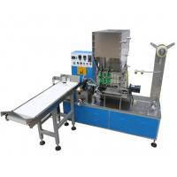 Wholesale Single Drinking Straw Packing Machine With 2 Colors Printed , Low Noise from china suppliers