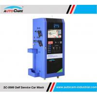 Buy cheap Self Service Car Washing Systems with Coin Collector/Electric car wash machine for self service car wash station from wholesalers