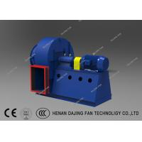 Buy cheap Heavy Duty Centrifugal Fan Industrial Air Blower For Sewage Treatment Plant from wholesalers