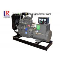 Buy cheap 380V 4 Cylinders 40kw 50kVA Plant Open Diesel Generator Set with Water Cooling 3 Phase from wholesalers